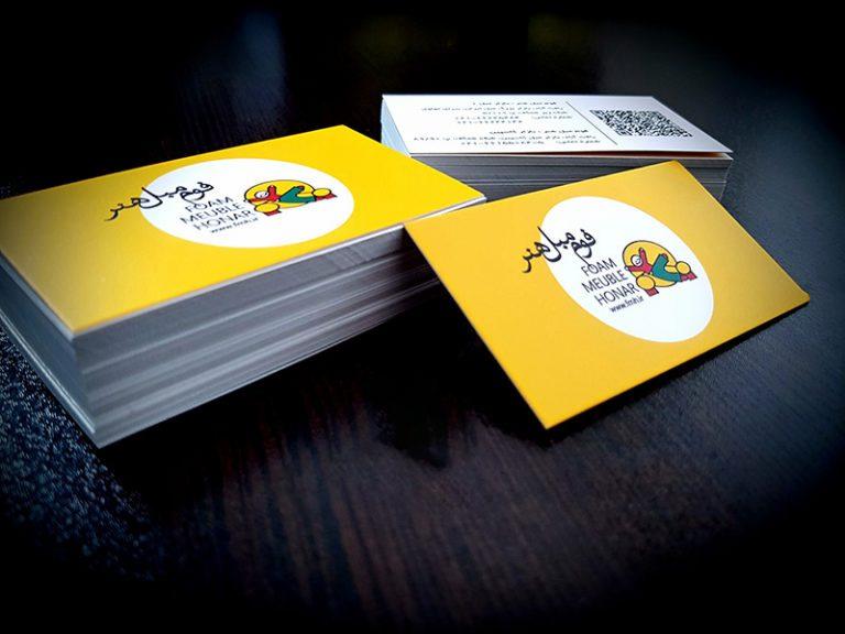 کد 726 نمونه کارت ویزیت سلفون
