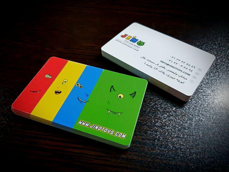 کد 722 نمونه کارت ویزیت سلفون