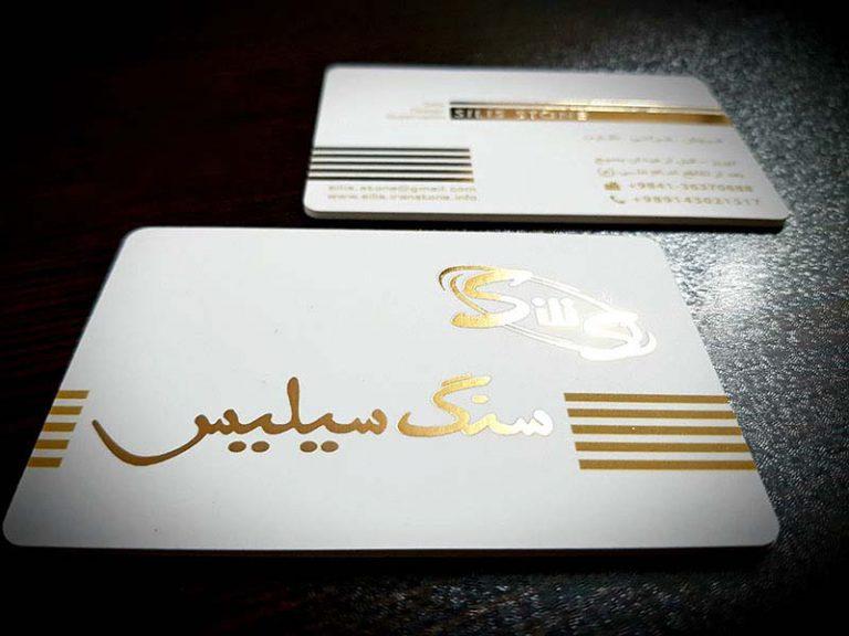 کد 703 نمونه کارت ویزیت