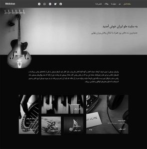 طرح رویا - طراحی سایت 2