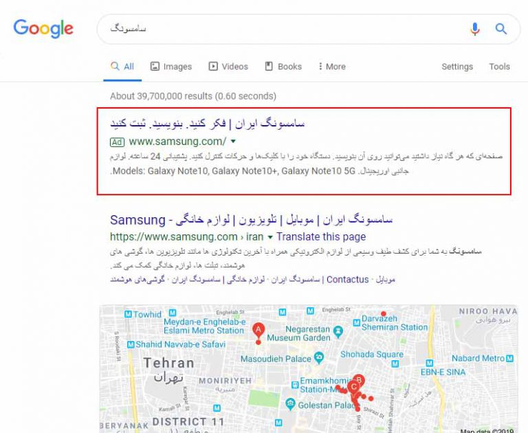 طرح رویاطرح رویا - خدمات گوگل ادوردز