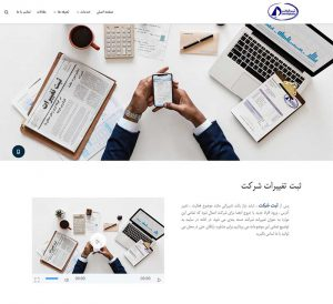طرح رویا - طراحی سایت 1