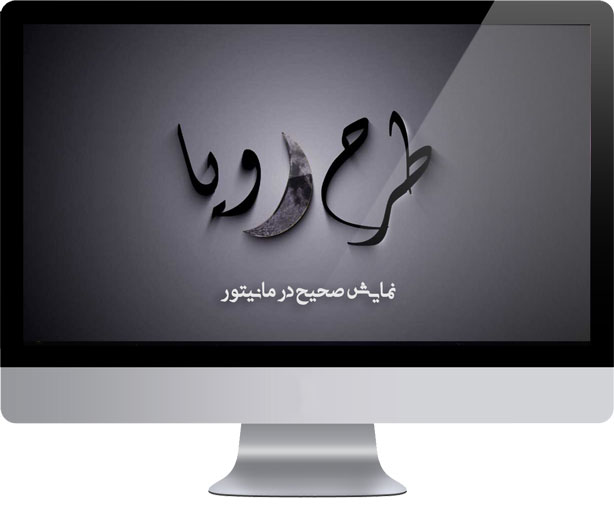 طراحی سایت - ریسپانسیو - دسکتاپ