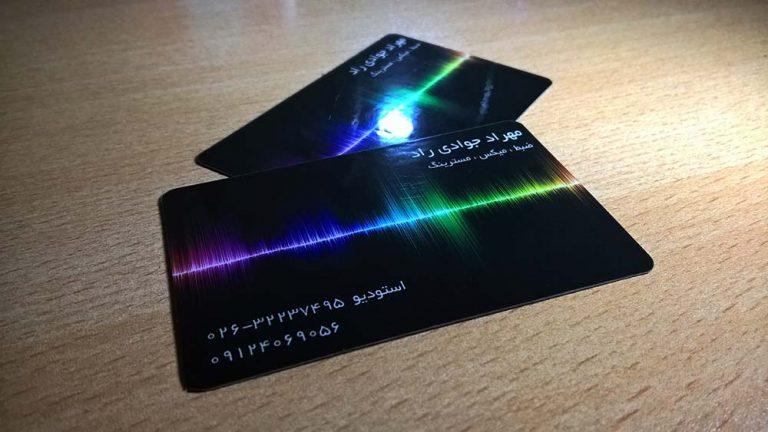 کد 708 نمونه کارت ویزیت لمینت